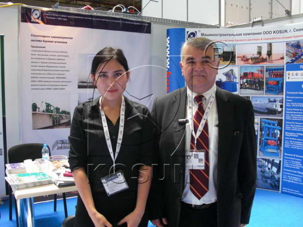 Azerbaijan Exhibition May 2013