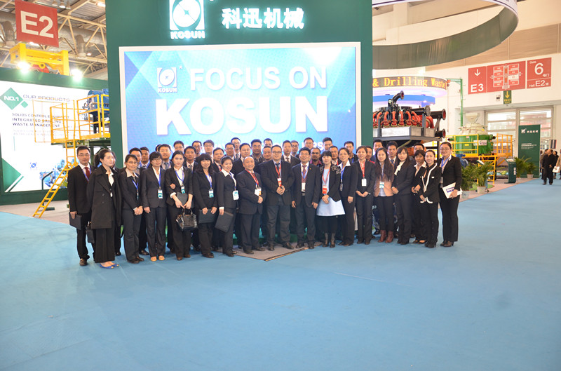 CIPPE BEIJING 2014 from KOSUN
