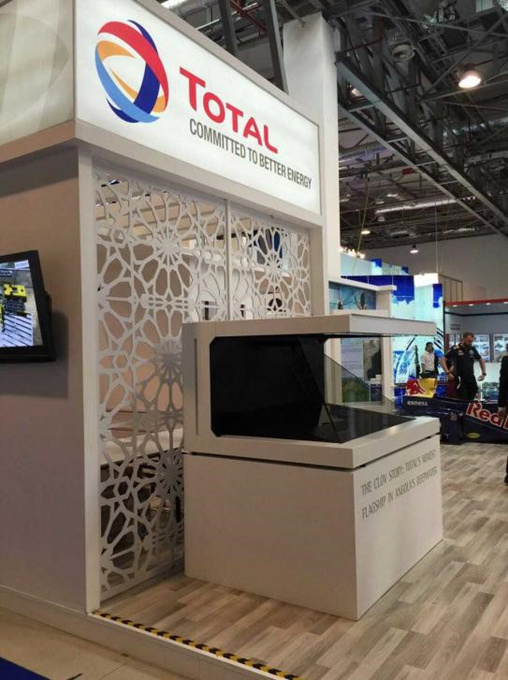 Booth of a French oil company TOTAL